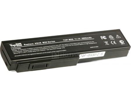 Аккумулятор TopON TOP-M50/A32-M50 11.1V 4400mAh для Asus PN: A32-M50 A33-M50 L072051 L0790C6, арт: 56981 - TopON