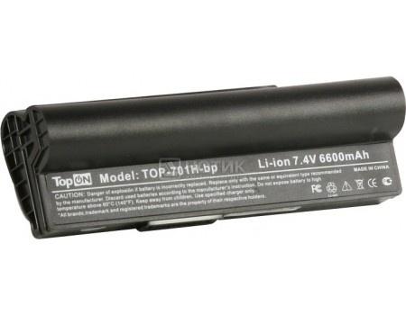 Аккумулятор TopON TOP-701H/A22-P701 7.4V 6600mAh для Asus PN: A22-700 A22-P701 A23-P701 P22-900, арт: 56985 - TopON