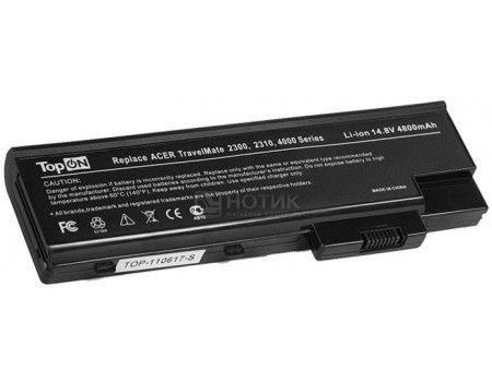 Аккумулятор TopON TOP-AC4000 14,8V 4800mAh для Acer PN: LCBTP03003 LC.BTP03.003, арт: 56999 - TopON