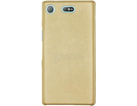 Фотография товара чехол-накладка G-Case Slim Premium для смартфона Sony Xperia XZ1 Compact, Искусственная кожа, Золотистый GG-897 (57125)