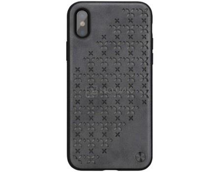 Купить чехол-накладка Nillkin Star Case для смартфона Apple iPhone X, Пластик, Grey, Серый ST-HC AP-IPHONE X Grey (57205) в Москве, в Спб и в России