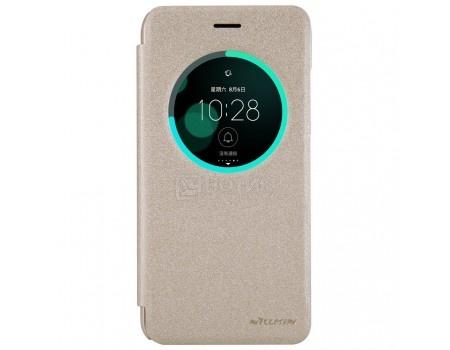 Фотография товара чехол-книжка Nillkin Sparkle Case для смартфона ASUS ZenFone 3 ZE520KL, Пластик/искусственная кожа, Gold, Золотистый SP-LC AS-ZE520KL Gold (57229)
