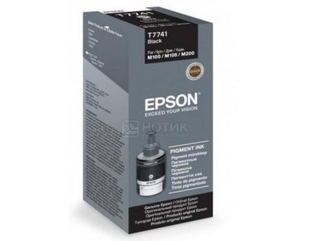 Контейнер с чернилами EPSON T7741 для M100/M105/M200, Черный C13T77414A 6000стр
