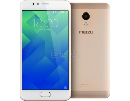 "Фотография товара смартфон Meizu M5s 32Gb Gold (Android 6.0 (Marshmallow)/MT6753 1300MHz/5.2"" 1280x720/3072Mb/32Gb/4G LTE ) [M612H-32-GOLD] (57342)"