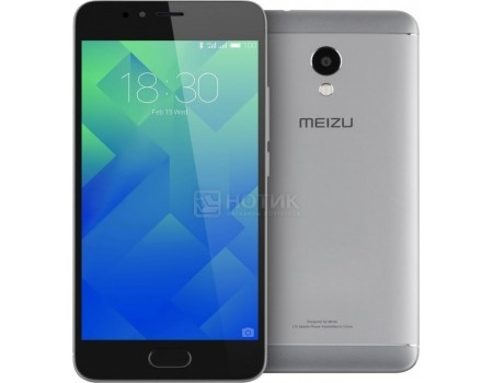 Смартфон Meizu M5s 32Gb Black Gray (Android 6.0 (Marshmallow)/MT6753 1300MHz/5.2* 1280x720/3072Mb/32Gb/4G LTE ) [M612H-32-BK], арт: 57343 - Meizu