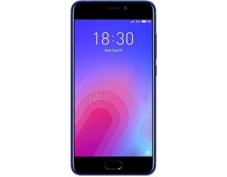 Смартфон Meizu M6 16Gb Blue (Android 7.0 (Nougat)/MT6750 1500MHz/5.2* 1280x720/2048Mb/16Gb/4G LTE ) [M711H-16-BL], арт: 57355 - Meizu