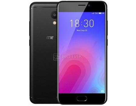 "Фотография товара смартфон Meizu M6 32Gb Blue (Android 7.0 (Nougat)/MT6750 1500MHz/5.2"" 1280x720/3072Mb/32Gb/4G LTE ) [M711H-32-BL] (57359)"