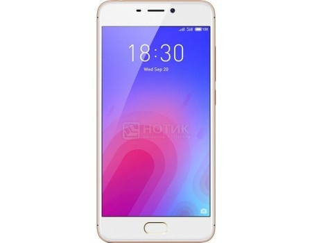 Смартфон Meizu M6 32Gb Silver (Android 7.0 (Nougat)/MT6750 1500MHz/5.2* 1280x720/3072Mb/32Gb/4G LTE ) [M711H-32-SW], арт: 57361 - Meizu