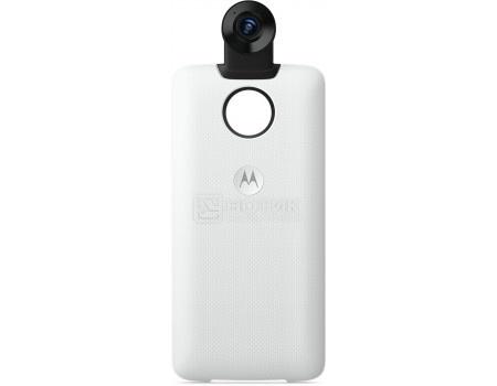 Внешний мод Motorola 360 Camera для смартфонов Moto Z/Z Play/Z2 Play ASM360CMWHEE, Белый, арт: 57484 - Motorola
