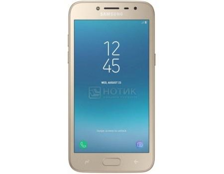"""Фотография товара смартфон Samsung Galaxy J2 2018 SM-J250F DS Gold (Android 7.1 (Nougat)/MSM8917 1400MHz/5.00"""" 960x540/1536Mb/16Gb/4G LTE ) [SM-J250FZDDSER] (57782)"""