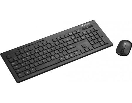 Клавиатура + мышь беспроводная Canyon wireless combo-set, (комплект), Черный CNS-HSETW4-RU