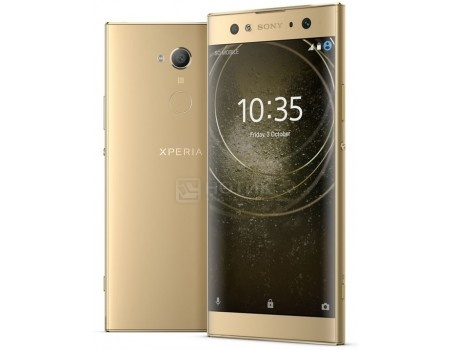 Смартфон Sony Xperia XA2 Ultra Dual Gold (Android 8.0 (Oreo)/Snapdragon 630 2400MHz/6.0* 1920x1080/4096Mb/32Gb/4G LTE ) [1312-7474], арт: 57982 - Sony