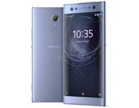 Смартфон Sony Xperia XA2 Dual Blue (Android 8.0 (Oreo)/Snapdragon 630 2400MHz/5.2* 1920x1080/3072Mb/32Gb/4G LTE ) [1312-7675], арт: 57987 - Sony
