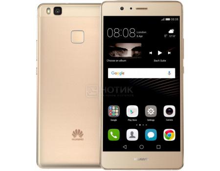 "Фотография товара смартфон Huawei P9 Lite Dual Sim Gold 16Gb (Android 6.0 (Marshmallow)/Kirin 650 2000MHz/5.2"" 1920x1080/2048Mb/16Gb/4G LTE ) [51090WAH] (58078)"