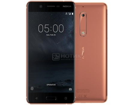 "Фотография товара смартфон Nokia 5 DS 16Gb Copper (Android 7.1 (Nougat)/MSM8937 1400MHz/5.2"" 1280x720/2048Mb/16Gb/4G LTE ) [11ND1M01A11] (58200)"