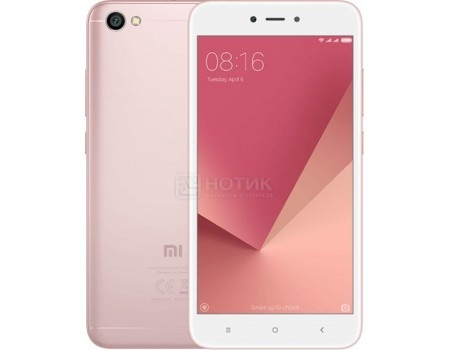 Смартфон Xiaomi Redmi 5A 16Gb Rose Gold (Android 7.1 (Nougat)/MSM8917 1400MHz/5.0