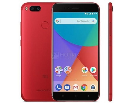 Смартфон Xiaomi Mi A1 64Gb Red (Android 7.1 (Nougat)/MSM8953 2350MHz/5.5