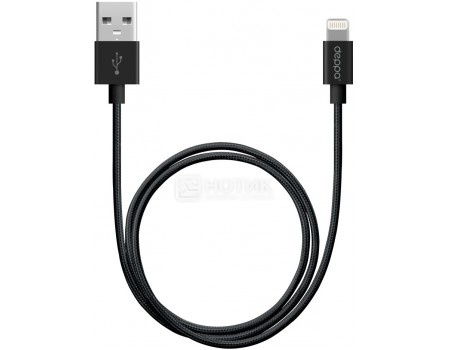 Кабель Deppa 72255, USB - Lightning, алюминий/ нейлон, MFI, 1,2м, Черный