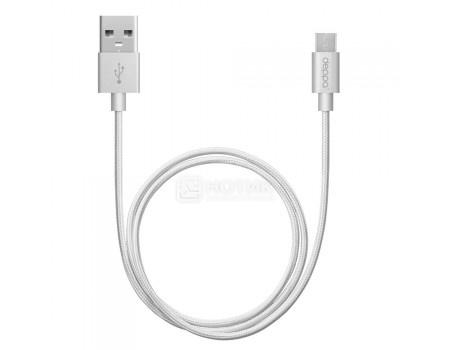 Фотография товара кабель Deppa 72190, USB - micro USB, алюминий/ нейлон, 1,2м, Серебристый (58453)