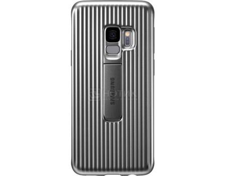 Чехол-накладка Samsung Protective Standing Cover для Samsung Galaxy S9, Поликарбонат, Silver, Серебристый, EF-RG960CSEGRU, арт: 58659 - Samsung