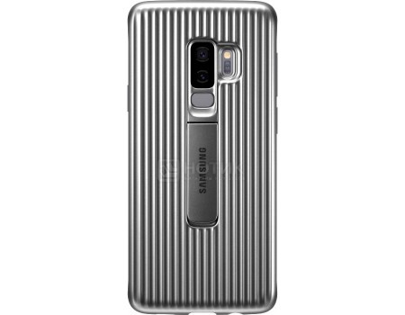 Фотография товара чехол-накладка Samsung Protective Standing Cover для Samsung Galaxy S9+ , Поликарбонат, Silver, Серебристый, EF-RG965CSEGRU (58664)