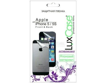 Фотография товара защитная пленка LuxCase для смартфона Apple iPhone 5 / 5S (Front and Back), Антибликовая х2, 80940 (58760)