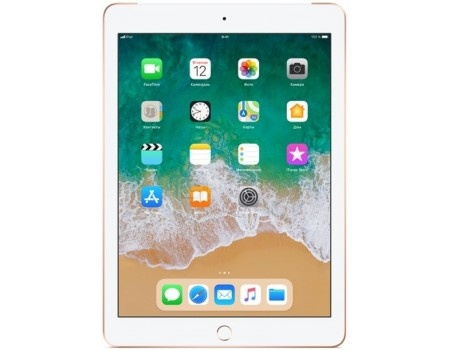 "Фотография товара планшет Apple iPad 9.7 2018 32Gb Wi-Fi + Cellular Gold (iOS 11/A10 Fusion 2340MHz/9.7"" 2048x1536/2048Mb/32Gb/4G LTE ) [MRM02RU/A] (58836)"