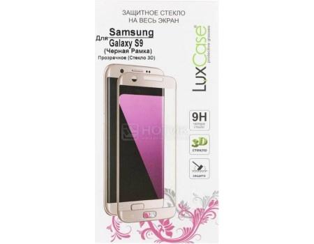 Фотография товара защитное стекло LuxCase для смартфона Samsung Galaxy S9 , 3D Черная Рамка 77392 (58838)