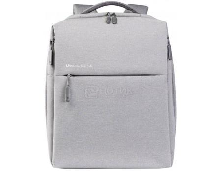 """Фотография товара рюкзак 14-13"""" Xiaomi Mi City Backpack Light Grey, Полиэстер, Светло-серый ZJB4066GL (58966)"""