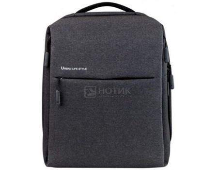 "Фотография товара рюкзак 14-13"" Xiaomi Mi City Backpack Dark Grey, Полиэстер, Темно-серый ZJB4067GL (58967)"