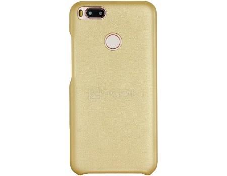 Чехол-накладка G-Case Slim Premium для смартфона Xiaomi Mi A1 Искусственная кожа Gold Золотистый GG-870.