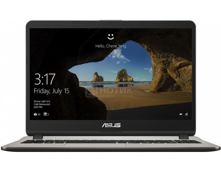 Ноутбук ASUS X507UA-EJ091T (15.6 TN (LED)/ Core i5 7200U 2500MHz/ 4096Mb/ HDD 1000Gb/ Intel HD Graphics 620 64Mb) MS Windows 10 Home (64-bit) [90NB0HI1-M01890]