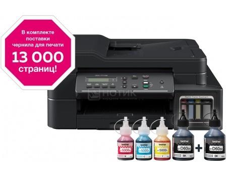 Фотография товара мФУ струйное цветное Brother DCP-T710W Ink Benefit Plus, A4, ADF, 12стр/10мин, 128Мб, USB, СНПЧ, Wi-Fi Серый DCPT710WR1 (59525)