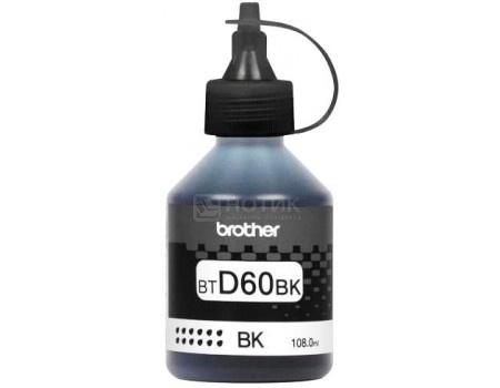 Фотография товара бутылка с чернилами Brother BTD60BK для DCP-T310/DCP-T510W/DCP-T710W, Черный BTD60BK 6500стр (59528)