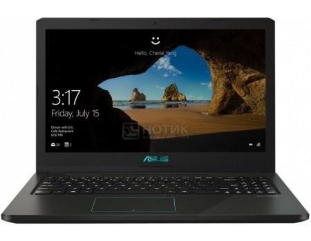 Фотография товара ноутбук ASUS X570UD-E4250R (15.6 IPS (LED)/ Core i5 8250U 1600MHz/ 8192Mb/ SSD / NVIDIA GeForce® GTX 1050 2048Mb) MS Windows 10 Professional (64-bit) [90NB0HS1-M03280] (59558)
