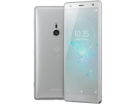 """Фотография товара sony Xperia XZ2 Liquid Silver (Android 8.0 (Oreo)/SDM845 2700MHz/5.7"""" 2160x1080/4096Mb/64Gb/4G LTE ) [1314-0851] (59605)"""