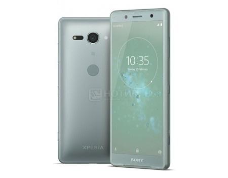 "Фотография товара sony Xperia XZ2 Compact Dual Moss Green (Android 8.0 (Oreo)/SDM845 2700MHz/5.0"" 2160x1080/4096Mb/64Gb/4G LTE ) [1314-0209] (59607)"