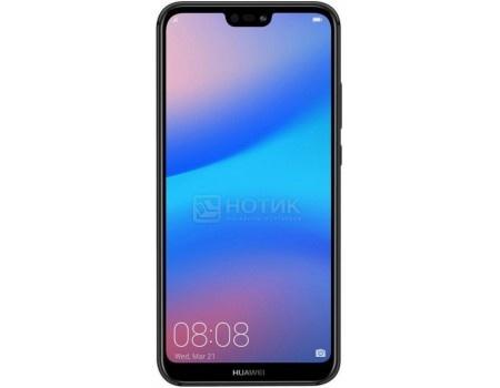 "Фотография товара смартфон Huawei P20 Lite Dual Sim Black 64Gb (Android 8.0 (Oreo)/Kirin 659 2360MHz/5.8"" 2280x1080/4096Mb/64Gb/4G LTE ) [6901443220670] (59669)"