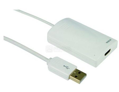 Адаптер Prolink USB 2.0 (вход)  - HDMI (выход) 0,15м, Белый