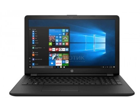 Фотография товара ноутбук HP 15-ra042ur (15.6 TN (LED)/ Celeron Dual Core N3060 1600MHz/ 4096Mb/ HDD 500Gb/ Intel HD Graphics 400 64Mb) MS Windows 10 Home (64-bit) [3QS74EA] (59890)