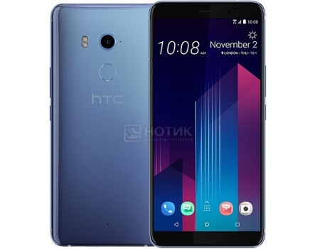 "Фотография товара смартфон HTC U11+ Amazing Silver 128Gb (Android 8.0 (Oreo)/MSM8998 2450MHz/6.0"" 2880x1440/6144Mb/128Gb/4G LTE ) [99HANE053-00] (59936)"