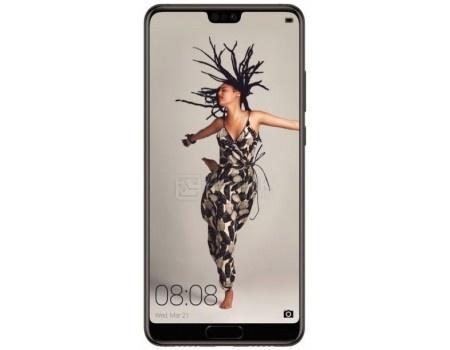 "Фотография товара смартфон Huawei P20 Dual Sim Black 128Gb (Android 8.1 (Oreo)/Kirin 970 2400MHz/5.80"" 2244х1080/4096Mb/128Gb/4G LTE ) [6901443220861] (60022)"