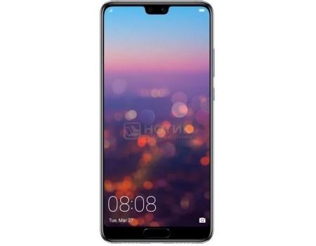 Смартфон Huawei P20 Dual Sim Blue 128Gb (Android 8.1 (Oreo)/Kirin 970 2400MHz/5.8