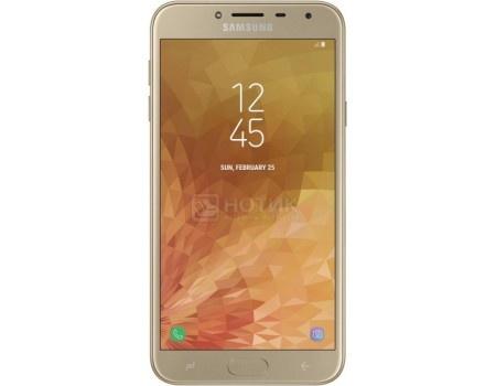 Смартфон Samsung Galaxy J4 2018 SM-J400F Gold (Android 8.0 (Oreo)/Exynos 7570 1400MHz/5.5