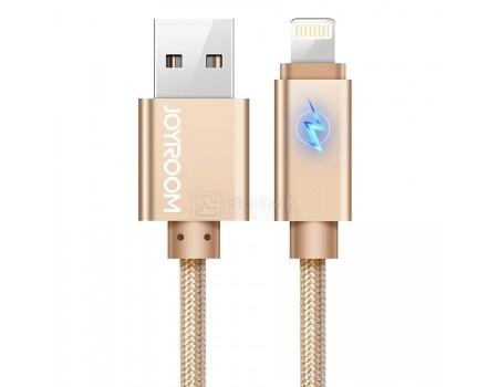 Фотография товара кабель JOYROOM, USB - Lightning 8-pin, 1м, Iron knight LED, Золотистый JR-S503 Gold (60174)