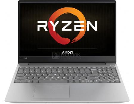 Фотография товара ноутбук Lenovo IdeaPad 330s-15 (15.60 IPS (LED)/ Ryzen 5 2500U 2000MHz/ 4096Mb/ HDD 1000Gb/ AMD Radeon Vega 8 Graphics 64Mb) MS Windows 10 Home (64-bit) [81FB004DRU] (60206)