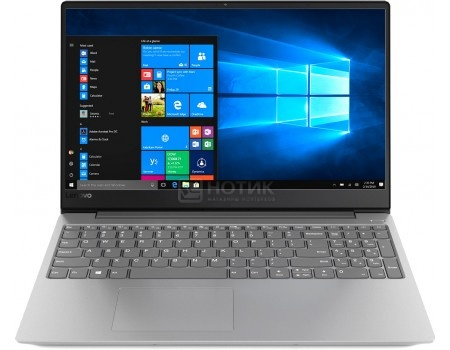 Купить ноутбук Lenovo IdeaPad 330s-15 (15.6 IPS (LED)/ A6-Series A6-9225 2600MHz/ 4096Mb/ HDD 1000Gb/ AMD Radeon R4 series 64Mb) MS Windows 10 Home (64-bit) [81F90002RU] (60512) в Москве, в Спб и в России