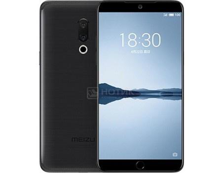 "Фотография товара смартфон Meizu 15 64Gb Black (Android 7.1 (Nougat)/SDM660 2200MHz/5.5"" 1920x1080/4096Mb/64Gb/4G LTE ) [M881H-64-BK] (60516)"