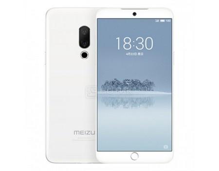 "Фотография товара смартфон Meizu 15 64Gb White (Android 7.1 (Nougat)/SDM660 2200MHz/5.5"" 1920x1080/4096Mb/64Gb/4G LTE ) [M881H-64-WH] (60519)"