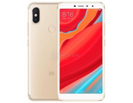 "Фотография товара смартфон Xiaomi Redmi S2 64Gb Gray (Android 8.1 (Oreo)/MSM8953 2000MHz/6.0"" 1440x720/4096Mb/64Gb/4G LTE ) [Redmi_S2_64GB_Gold] (60556)"